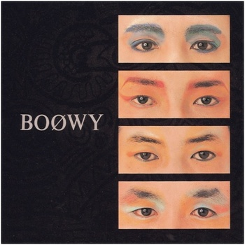 BOØWY+1 (Blu-ray Audio)
