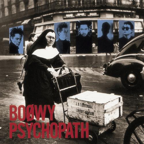 PSYCHOPATH (重量盤LP)